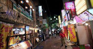 Địa điểm mua sắm Nhật Bản
