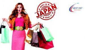Tìm hiểu mã vạch của sản phẩm Nhật Bản