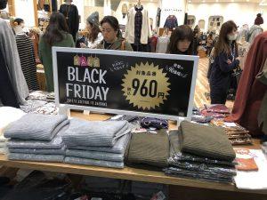 Mua hàng giảm giá trong dịp Black Friday
