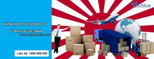 Dịch vụ vận chuyển đồng hồ từ Nhật về Việt Nam