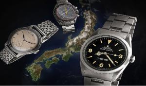 Đồng hồ Nhật chính hãng