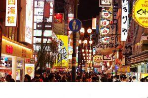 Kinh nghiệm mua sắm tại Nhật