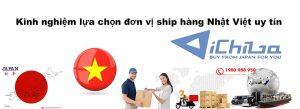 Cách chọn đơn vị ship hàng Nhật Việt