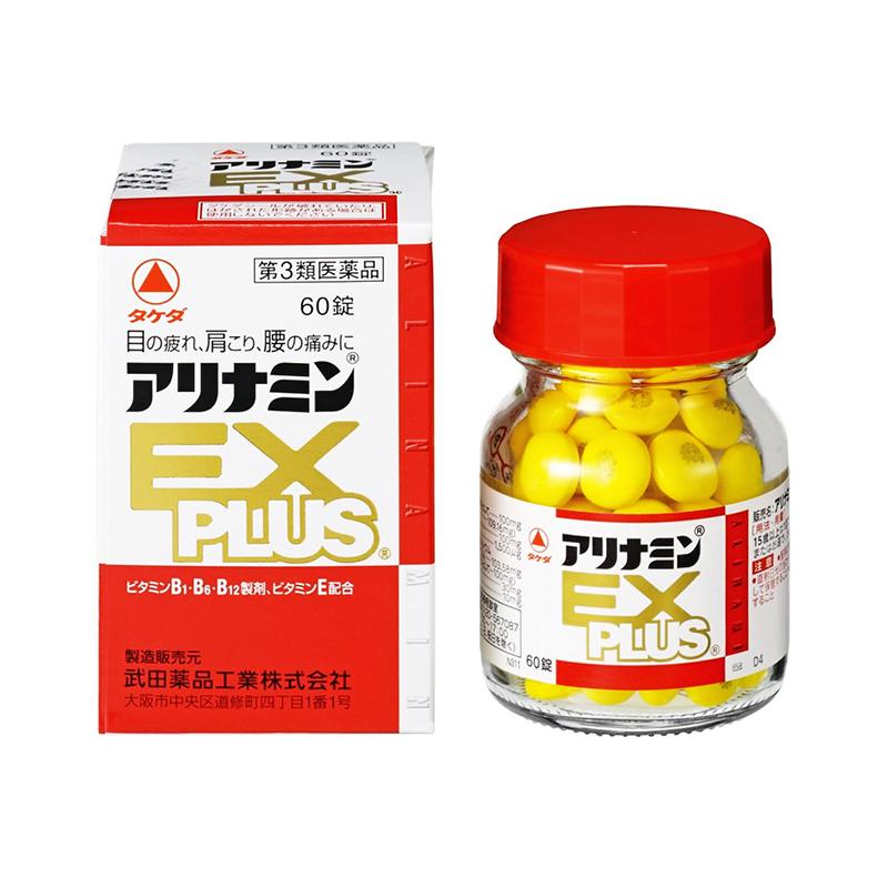 Thuốc Alinamin EX Plus