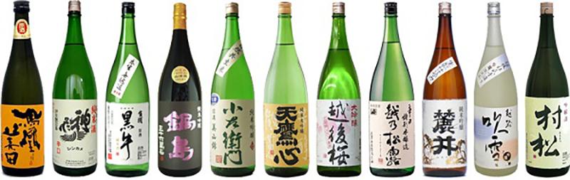 Rượu Sake Nhật Bản
