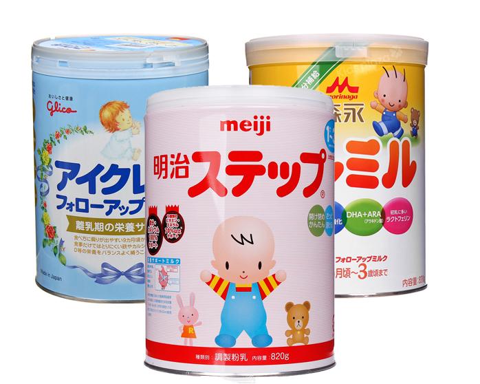Order sữa Nhật