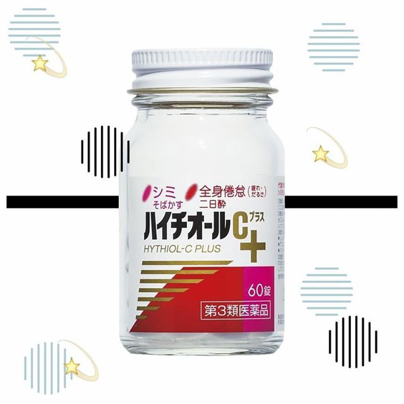 Viên uống Hythiol C Nhật Bản