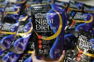 Trà giảm cânOrihiro Night Diet Tea