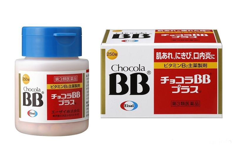 Chocola BB Pure Nhật Bản